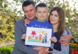 Льготы Для Молодых Семей В 2020 В Белгороде