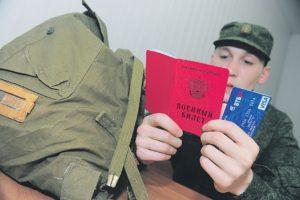 Выплаты срочникам при демобилизации
