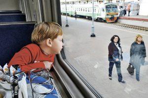 Во сколько лет можно ездить на поезде одному