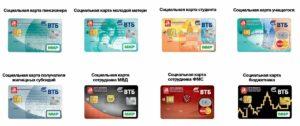 Сколько нужно прожить в москве пенсионеру для получения социальной карты