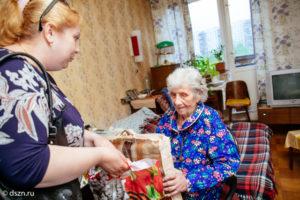 Социальная помощь пенсионерам 80 лет в москве