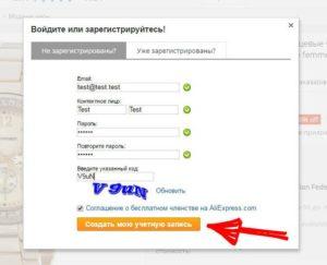 Как Правильно Зарегистрированный Или Зарегистрирован По Адресу