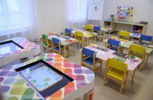 Сколько детских садов в россии 2020