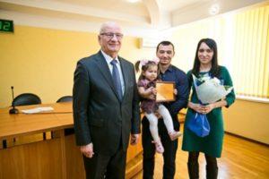 Программа молодая семья оренбург