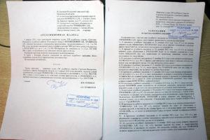 Апелляция в мосгорсуд по административному делу образец