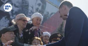 Доплата к пенсии ветеранам вов в москве