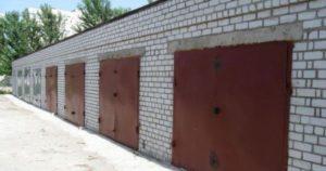 Как создать гск если гаражи уже построили