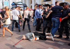 Нанять Человека Для Избиения Москва