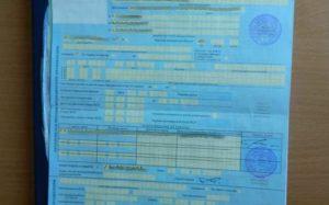 Через сколько дней больничный лист подписывает комиссия вк