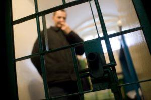 Можно узнать место отбывания наказания осужденного