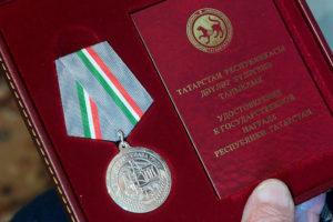 Как Получить Ветерана Труда В Ярославле
