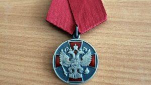 Медаль Ордена За Заслуги Перед Отечеством 2 Степени Выплаты Льготы