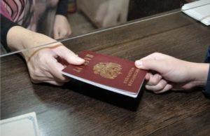 Зачем Управляющей Компании Паспортный Стол 2020