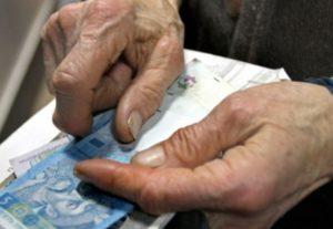 Что за компенсация к пенсии выдана в ноябре