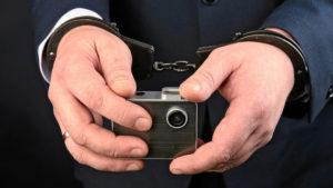 Ответственность за незаконную слежку
