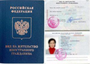 Через сколько можно подавать на гражданство после получения внж