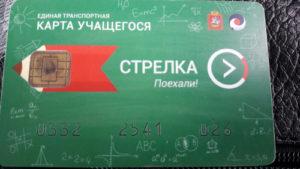 Блокировка карты студента