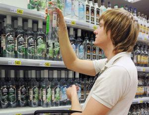 Скакого возраста можно купить алкоголь