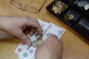 Правда ли что работающим пенсионерам не будут платить пенсию