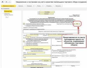 Обязан Ли Человек Встать На Налоговый Учет При Сменен Адреса