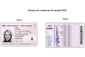 Водительское удостоверение с правом найма 2020 год