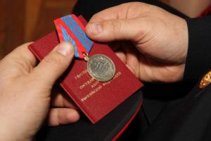 Что Даёт Государственная Награда К Зарплате