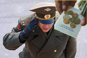 Льготы военным пенсионерам в спб