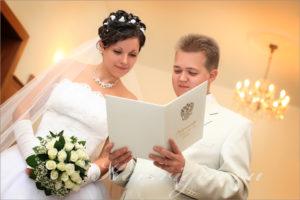 Можно Ли Регистрировать Брак Без Колец