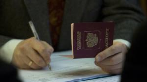 Директор сменил паспорт и место регистрации куда надо сообщать