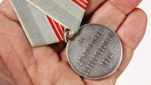 Как Получить Звание Ветеран Труда В Краснодарском Крае В 2020 Году