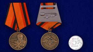Медаль калашникова за что награждают и какие выплаты