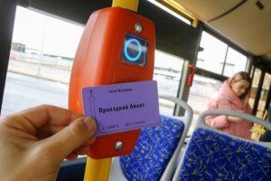 Возможен ли проезд по ученическому билету маршрутки в спб