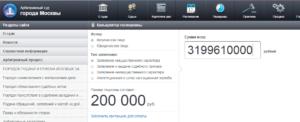 Госпошлина арбитражный суд москвы калькулятор