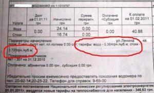 Челябинск 11 Кубов Холодной Воды Сколько Получится