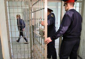 Что Можно Взять С Собой В Ивс Для Административно Задержанных