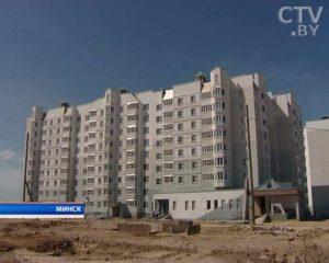 Фрунзенский исполком официальный сайт очередь на жильё
