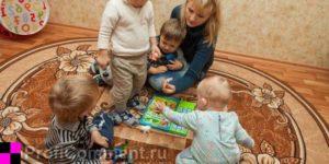 Пособие если ребенок не ходит в садик в москве