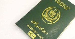 Где в паспорте пакистан кем выдан паспорт