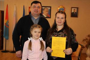 Сертификаты на жильё молодым семьям до 35 лет в бийске
