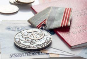 Выплаты ветеранам труда по ярославской области