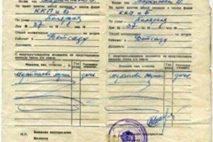 Ордер и договор социального найма одно и тоже или нет
