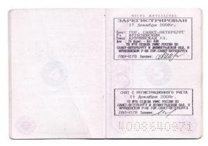 Ставится Ли Штамп В Паспорт При Временной Регистрации
