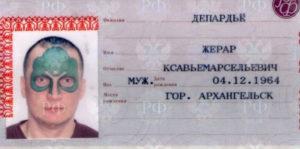 Можно Ли Поменять Отчество Взрослому Человеку В Паспорте