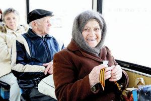 Пенсионеры Льготный Проезд Липецк
