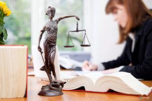 Право и судебное администрирование зарплата