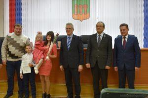 Сертификат молодая семья 2020 сумма