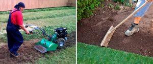 Сравнять землю в саду сравнительный метод