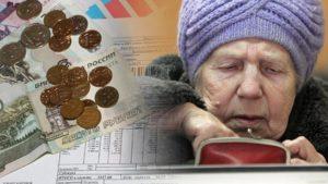 Вернут ли выплаты ветеранам труда нижегородской области кто получает более 20 тысяч пенсию
