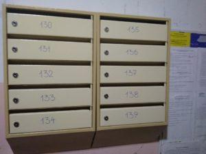 Замена почтовых ящиков за счет каких средств
