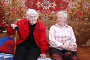 Льготы Для 80 Летних Пенсионеров В Московской Области